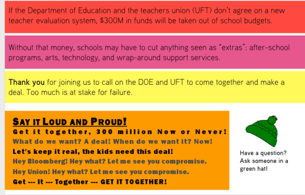 The postcard SFER e-mailed out the morning up rally